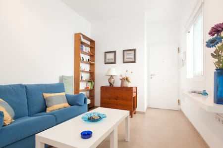 Apartment in the centre of Seville - Sewilla - Apartament