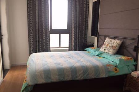 brand new city center apartment,市中心全新公寓,交通便利,干净整洁 - Wuhan - Hotellipalvelut tarjoava huoneisto