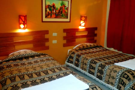 Pakarina Hostel is near to Machupicchu Train Station, bus Station is only five minutes from the Hostel, the breakfast is served from early you may leave your bags at the hostel when you visit Machu Picchu. Machupicchu place is safe, clean, nice.