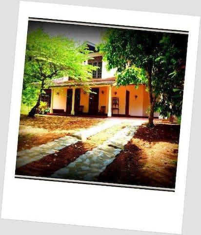 Entire home/apt in Colombo - Ja-Ela - Haus