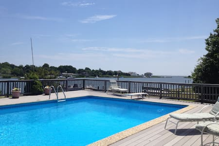Beautiful Waterfront Compound - Center Moriches - Huis