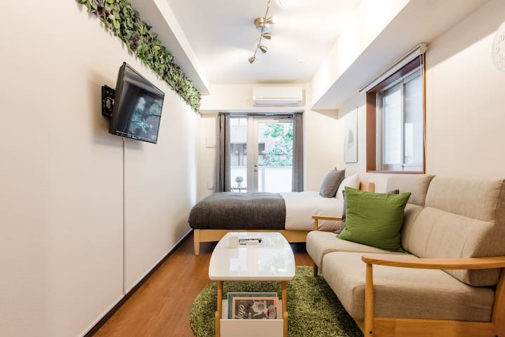 Green & Lush Shinjuku Biz Friendly Home