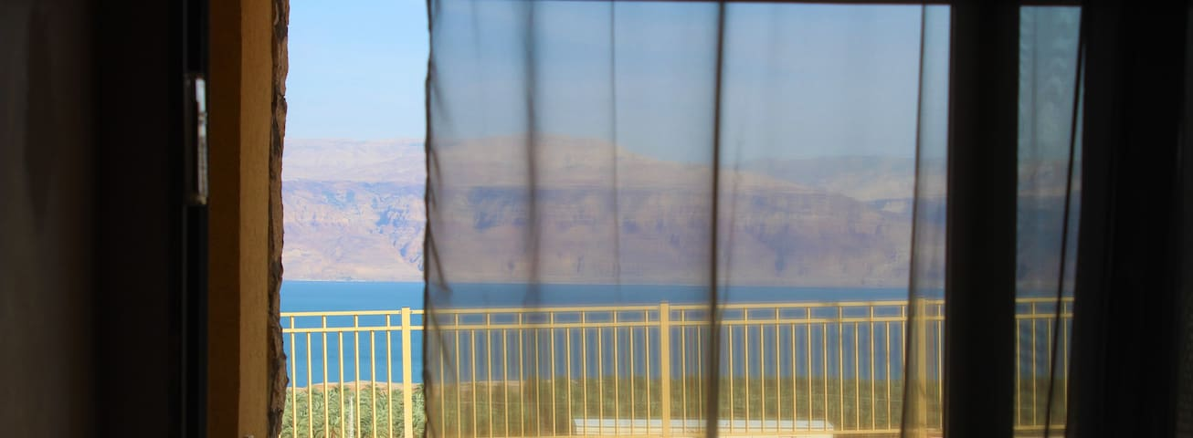 Great view of Dead Sea from the big window