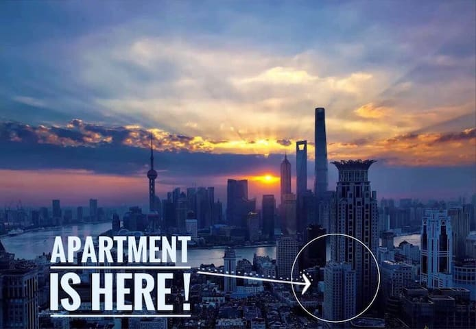 300m to Bund外滩东方明珠景观房,步行可到达主要景点,出行便捷。房间享受高档酒店物业 - Shanghai - Lägenhet