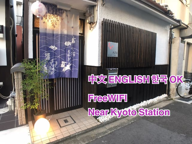 【Kyoto Statn 5min】Japanese Traditional House/ 6PPL - 京都市