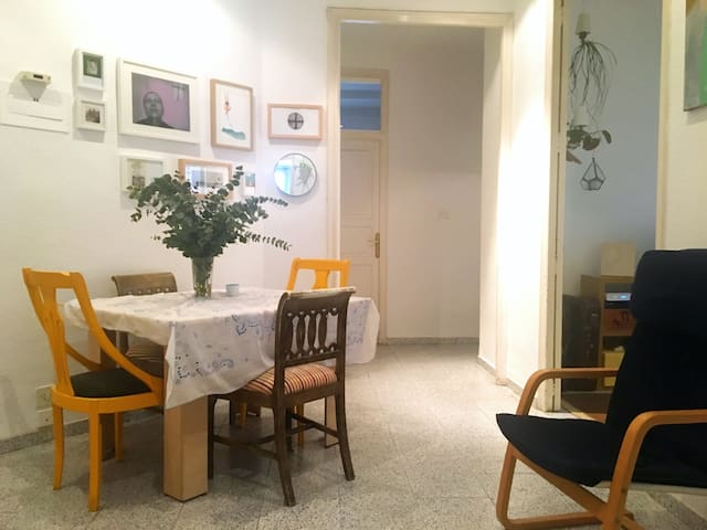 Habitación individual en el centro de Valencia - València - Apto. en complejo residencial