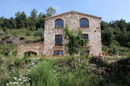 Rustic Mountain House - Can Petitot - Girona - Cabanelles - House