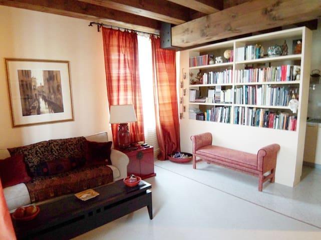 Cozy apartment in Giudecca - Venice