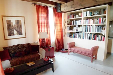 Cozy apartment in Giudecca - Venice