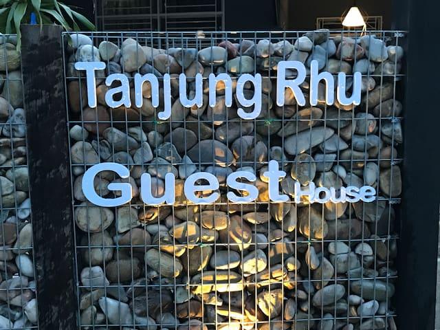 Tanjung Rhu Guest House