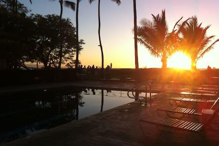 Waiohuli Beach Hale - Paradise!