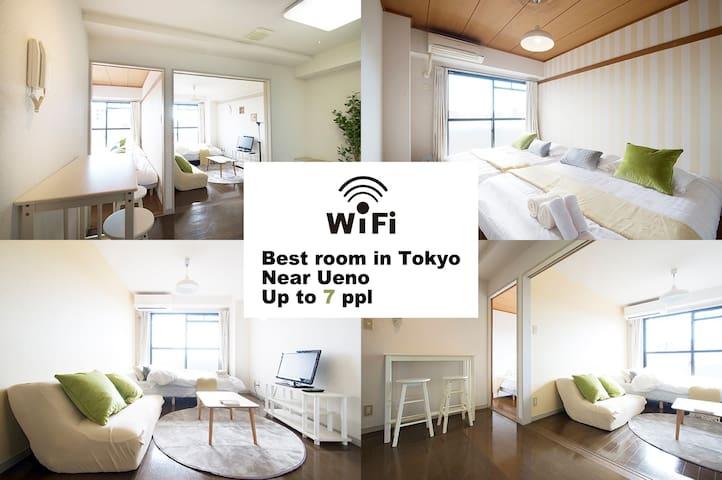 ★New Open★ 4mins walk to Yamanoteline Komagome St. - Toshima-ku - Lägenhet