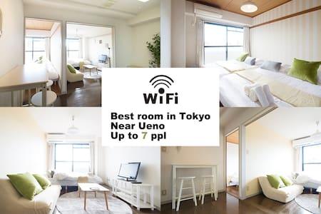 ★New Open★ 3mins to Yamanoteline Sugamo St. - Toshima-ku - Apartamento