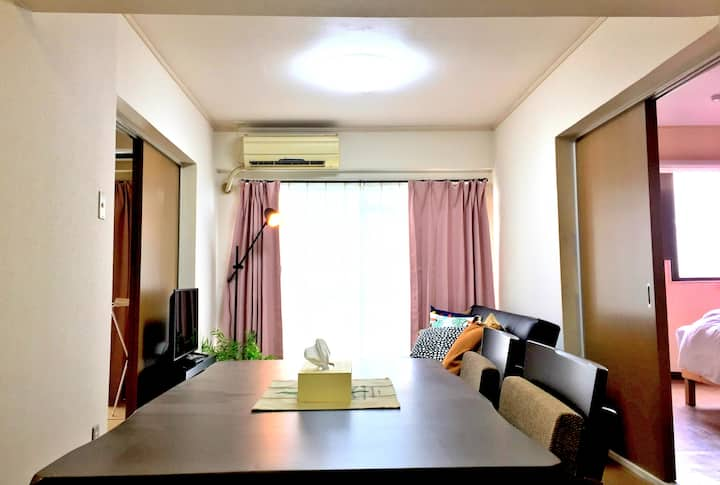 - FREE Parking- LuxuaryEntireRoom | 30Mins to KIX
