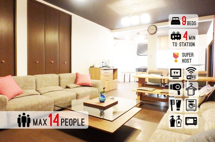 [DI] Whole House for 14 Guests in Nippombashi