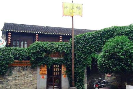 民房的体验,仿古的生活 - Zhenjiang