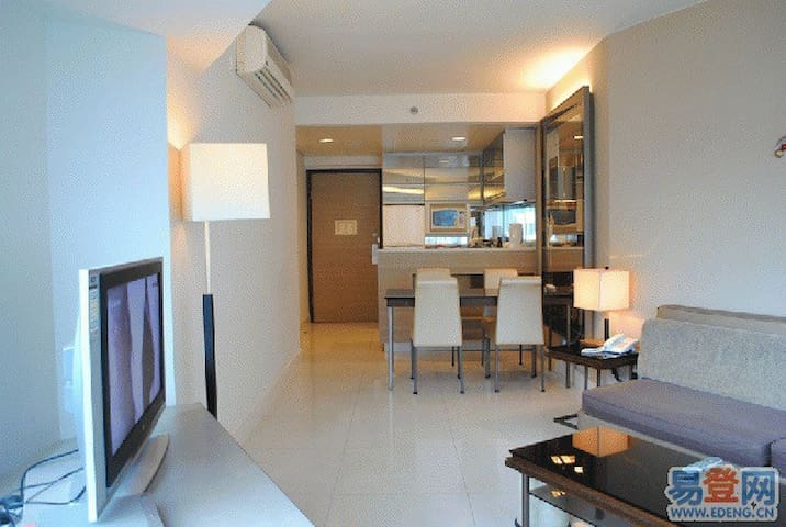 Service Apartment-home feeling room