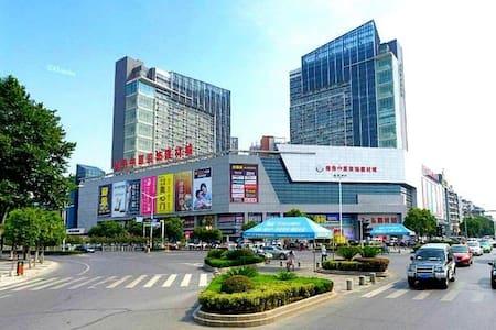 交通便利,购物 - Xiangyang