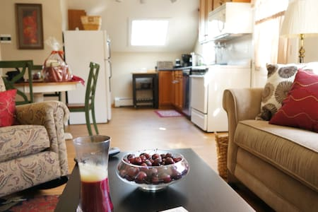 Cape Cod Two Bedroom Guest House - 公寓
