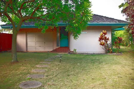 Honeymoon Cottage - East side Kauai - 阿納霍拉(Anahola)
