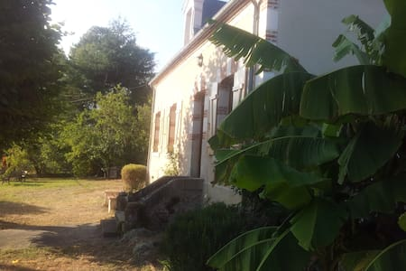 Charming country  house in the Cher - Méry-sur-Cher - Huis