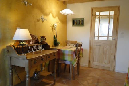 Gorgeous Mini Gite or BnB Normandie - Ségrie-Fontaine - Ev