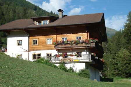Lucknerhof - Glor-Berg - Apartament