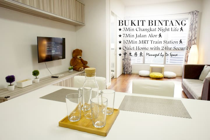 Cozy Suite (2BR+2B) @ Bukit Bintang KL Tower View
