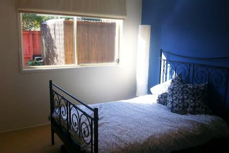 Private room-Glenwood-near Hillsong - Glenwood - Hus