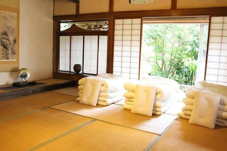 "near  ""Kurokawa"" (futon room.2) 黒川温泉ちかく(和室2) - Oguni"