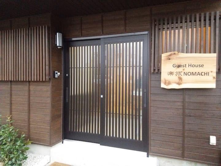 GUEST HOUSE RAKUTABI NOMACHI