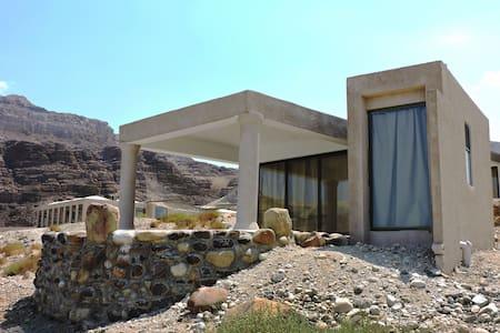 Mujib Chalets - Amman - Xalet