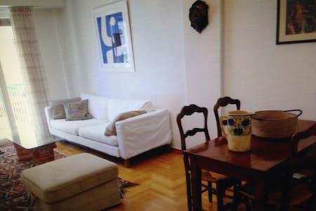 kalamia beach_house - San Giorgio a Cremano - Byt