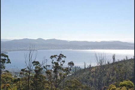 Modern executive house, stunning views over Hobart