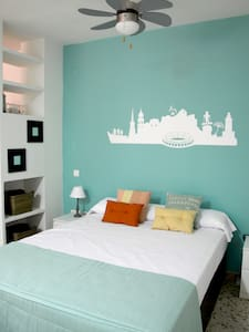Beautiful and very quiet Loft in City Center. - Málaga - Loft
