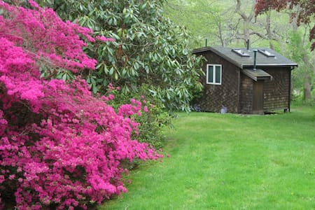 Cottage facing fresh water pond - Falmouth - Chalet