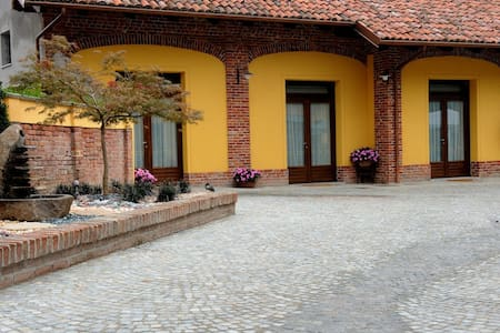 B And B La Casa del Grande Vecchio - Airasca