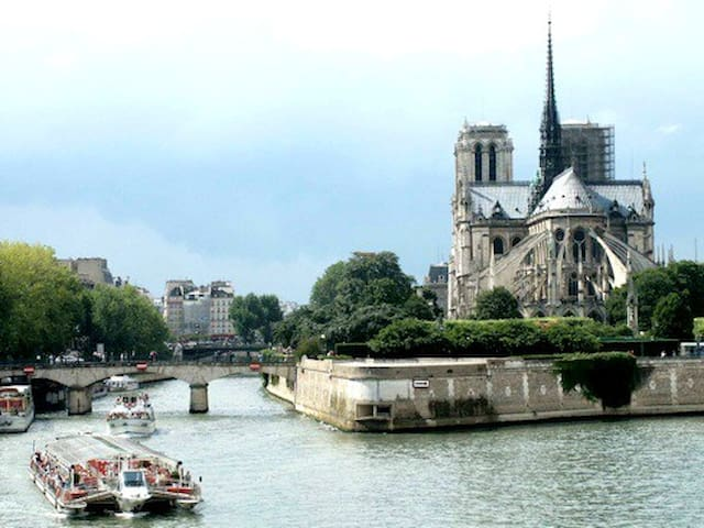 STUDIO NOTRE DAME (Center Paris)