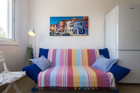 Quiet apartment in La Graciosa Island - Caleta del Sebo - Квартира