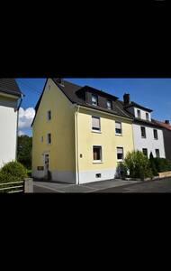 2. Wohnung in Schubertstraß - Troisdorf - อพาร์ทเมนท์