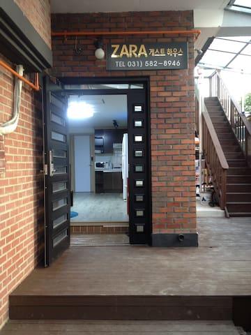 Zara Guesthouse & Coffeebay - Gapyeong-eup, Gapyeong-gun - Wikt i opierunek