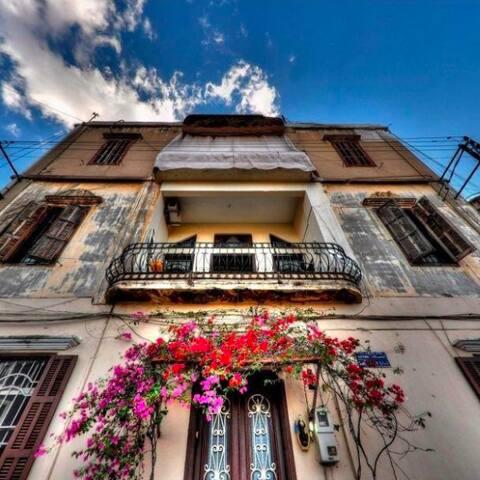 Lebanese House (4 guests) | Mar Mikhael Achrafieh