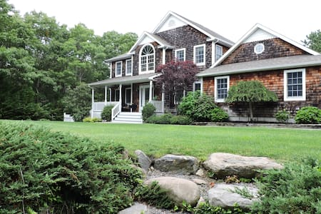 Retreat to the Hamptons this Summer! - East Quogue