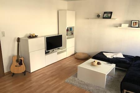 Ferienwohnung am Schloss - Neuburg - 公寓