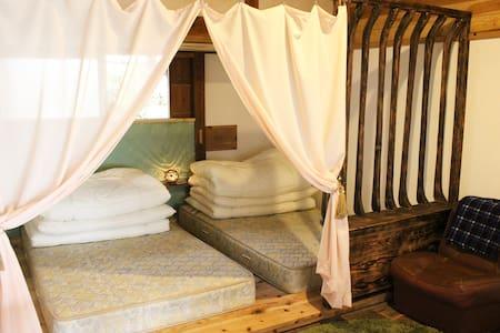 "near the ""Kurokawa"" bed room ★黒川温泉ちかく!ベッドのお部屋★ - Oguni-machi"