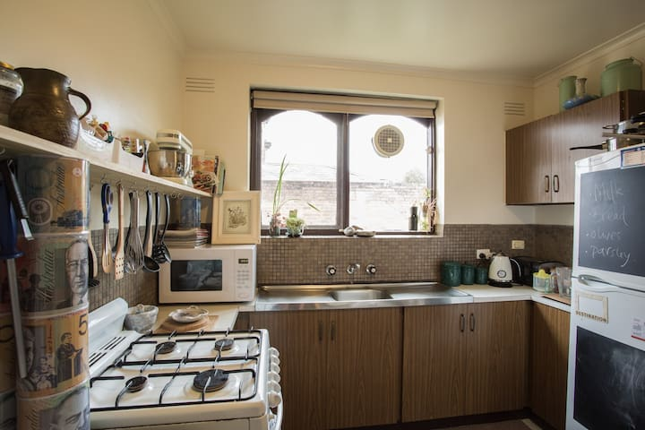 Cosy, peaceful and quiet location - Kew - Apartment
