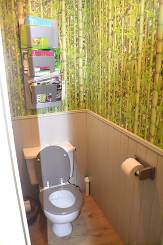 Des toilettes indépendants réservé aux hotes