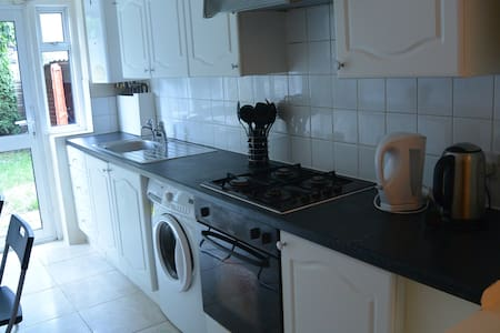 2.Double Room Central London - Londres - Apartment