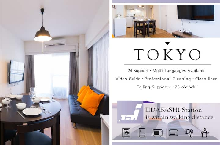 GoTo! Modern Stylish Apt. 5pax/TV+DVD+HomeInternet
