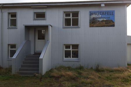 Hrútafell Guesthouse by Eyjafjallajökull - room 3